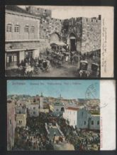 2 old postcards of Israel Jerusalem & Bethlehem  #363